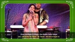 Ummai Aarathippen Azhage...Tamil Christian Song(Subtitles)
