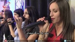 Heavenly Praise & Worship @ Full Gospel Church of Tizi Ouzou , Algeria