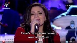 Come to Me all you weary...Arabic Christian Song..Mary George from Egypt ( Subtitles)