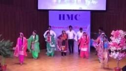Punjabi Christian Cultural Song/ Dance