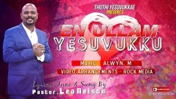 En Ullam Yesuvukku | Ps. Leo Nelson | Tamil Christian Songs [2018] | New Tamil Christian Song