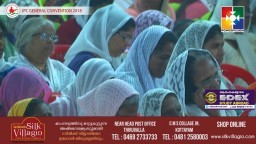 94th IPC General Convention -2018 | Message by: Pastor Babu Cherian