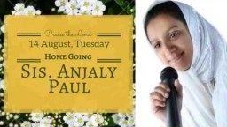 Sis. Anjali Paul | Home going service | 22 August 2018