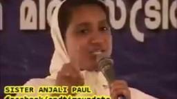 Late Sis Anjali Paul - Testimony