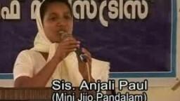 അഞ്ജലി പോളിനുള്ള മറുപടി - മാതാവും വിശുദ്ധരും സ്വർഗത്തിലോ നിദ്രയിലോ ? Awesome Reply to Anjali Paul