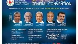 SUNDAY WORSHIP | IPC GENERAL CONVENTION 2018 | KAHALAM TV LIVE