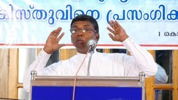 3rd Cherickal Convention day 1, Message by Pr. Anil Kodithottam