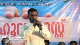 Babylon to Iraq Rev 18 21 Pastor Anil Kodithottam Yehoodhyafest 2015 Day1