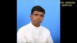 COG Ahmadi Bible Class Day 1 Pastor Anil Kodithottam