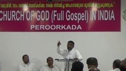 Pr Anil Kodithottam 19/01/2018 session 2
