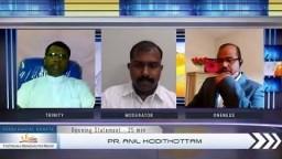 Debate Trinity Oneness Anil Kodithottam Sebastian Punnakal Denish Sebastian - ത്രിത്വം ത്രിയേകത്വം