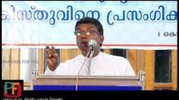 സ്നേഹത്തോടെ സ്വികരിക്കുന്ന മാർഗ്ഗം അത് യേശുക്രിസ്തുവിന്റെ മാർഗ്ഗം മാത്രം - Pastor Anil Kodithottam