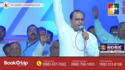 94th IPC General Convention - 2018 | Message by: Pastor Sabu Varghese
