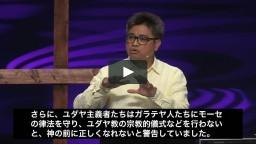 Pastor Joel Cuellar | The New Me