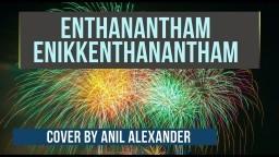 Enthanantham Enikkenthanantham - Cover: Anil Alexander