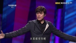 Joseph Prince 378 God works miracles in you through Christ