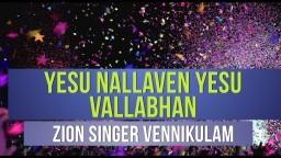 Yesu Nallaven Yesu Vallabhan - Zion Singers Vennikulam