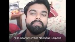 ഞാൻ കാണും    Njan Kaanum    New Christian Malayalam Song