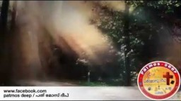 Appanum ammayum Malayalam Christian song