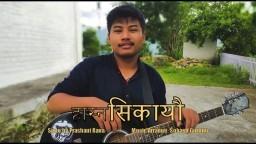 HASNA SIKAYOU || Nepali Christian Worship Song 2018 (Lyrical Video) || Prashant Rana