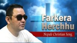 Nepali Christian Folk Song || Farkera Herchhu (फर्केर हेरछु) || 2018 Selo / Sherub Pandey