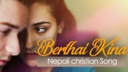 Berthai Kina (With Lyrics) - Nepali Christian Song 2018 || Vikash Gajmer