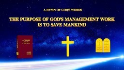 "English Christian Music | ""The Purpose of God's Management Work Is to Save Mankind"""