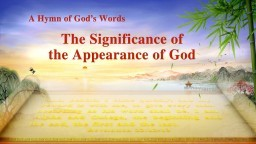 "Christian Music ""The Significance of the Appearance of God"" (2018 New English Song)"