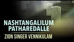 Nashtangalilum Patharedalle - Zion Singer Vennikulam