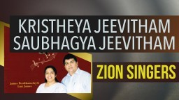 Kristheya Jeevitham Saubhagya Jeevitham - ZIon Singers