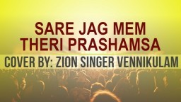 Sare Jag Mem Theri Prashamsa - Hindi Gospel Song - Sang By Zion Singer Vennikulam