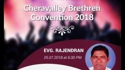 EXODUS TV LIVE: Cheravally Brethren Convention 2018 | Evg. Rajendran