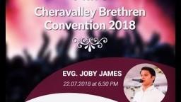 EXODUS TV LIVE: Cheravally Brethren Convention 2018 | Evg. Joby James