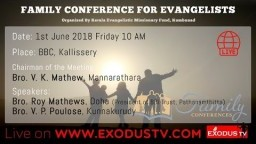 EXODUS TV Live : Family Conference For Evangelists