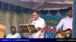 Chenkulam Brethren Assembly Convention 2018 [Day-2]