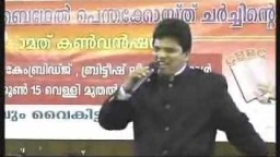Jonah -Malayalam Christian Message by Pr.K. A. Abraham