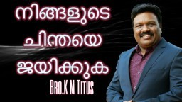 Malayalam christian messages 2018 | Overcome your thinking | Bro.K M Titus