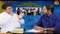 ബിഷപ്പ് വിവാദം - Pr. K A Abraham പ്രതികരണം