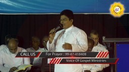2017 Full Gospel Church National Convention Evening Meeting Day-1. By Pastor K.A.Abraham