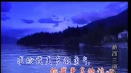 Top Chinese Christian songs -Foot -脚步(流畅).flv