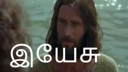 JESUS Movie Tamil // Christian full movie