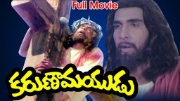 Karunamayudu Full Length Telugu Movie || Vijayachander || Ganesh Videos - DVD Rip..