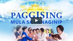 "Tagalog Gospel Movie ""Paggising Mula sa Panaginip"" 