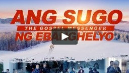 "Christian Movie Trailer | ""Ang Sugo ng Ebanghelyo"" 