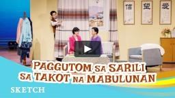 """Maikling Dula - """"Paggutom sa Sarili sa Takot na Mabulunan"""" (Tagalog Dubbed)"""