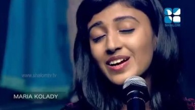 Malayalam Christian Devotional Song | Aaradhyan Yeshupara | Singer: Maria Kolady