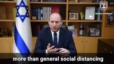 Israeli Defense minister on Coronavirus