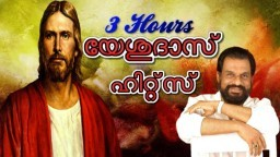 K J Yesudas old Christian devotional songs Malayalam | Yesudas super hit songs Malayalam
