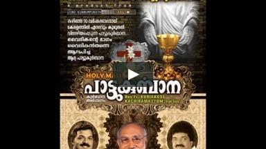 Super hit malayalam christian devotional songs, JINO KLUNNUMPURATH, ZION CLASSICS
