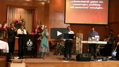 Malayalam Christian Songs 5-16-2010